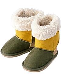 ミキハウス ホットビスケッツ (MIKIHOUSE HOT BISCUITS) ブーツ 73-9401-970 16cm カーキ