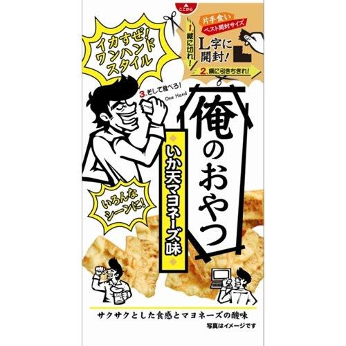 まるか食品 いか天マヨネーズ味 25g×5個...