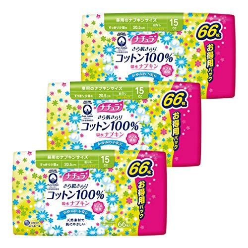 ナチュラ さら肌さらり コットン 100% 吸水ナプキン 15cc 198枚(66枚×3パック) (すっきり少量用) 【まとめ買い】