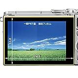 HAKUBA 液晶 保護 フィルム MarkⅡNikon 1 J5専用 DGF2-N1J5 画像