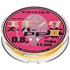 ユニチカ(UNITIKA) ライン キャスライン エギングスーパーPEII 150m 0.8号