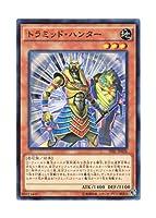 遊戯王 日本語版 TDIL-JP028 トラミッド・ハンター (ノーマル)