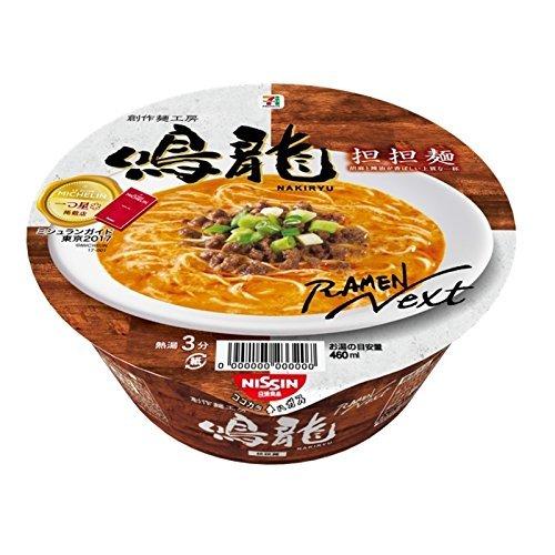 【販路限定品】日清食品 RAMEN NEXT 鳴龍 担担麺 149g×6個