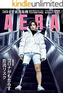 AERA6/15号