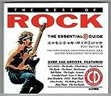 ロック (エッセンシャル・ガイド―CDガイド (1))