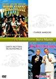 サボテン・ブラザース+ペテン師とサギ師/だまされてリビエラ(初回生産限定) [DVD]