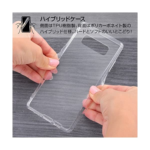 レイ・アウト Galaxy Note8 ケース...の紹介画像4