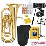 ユーフォニアム (ユーフォニウム) サクラ楽器オリジナル 初心者入門セット