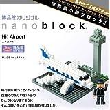 ナノブロック nanoblock エアポート 空港限定品