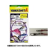 ヤマシタ(YAMASHITA) ゴムヨリトリ ライトウイリー五目SP 2mm 30cm 566-062
