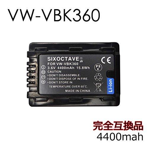 [str] Panasonic 残量表示可能 VW-VBK360-K 互換バッテリーと充電器USBチャージャーVW-BC10-Kセット HDC-TM70 / HDC-TM60 / HDC-HS60 / HDC-TM35 / HDC-TM90 / HDC-TM95 / HDC-TM85 / HDC-TM45 / HDC-TM25 / HC-V700M / HC-V600M / HC-V300M / HC-V100M