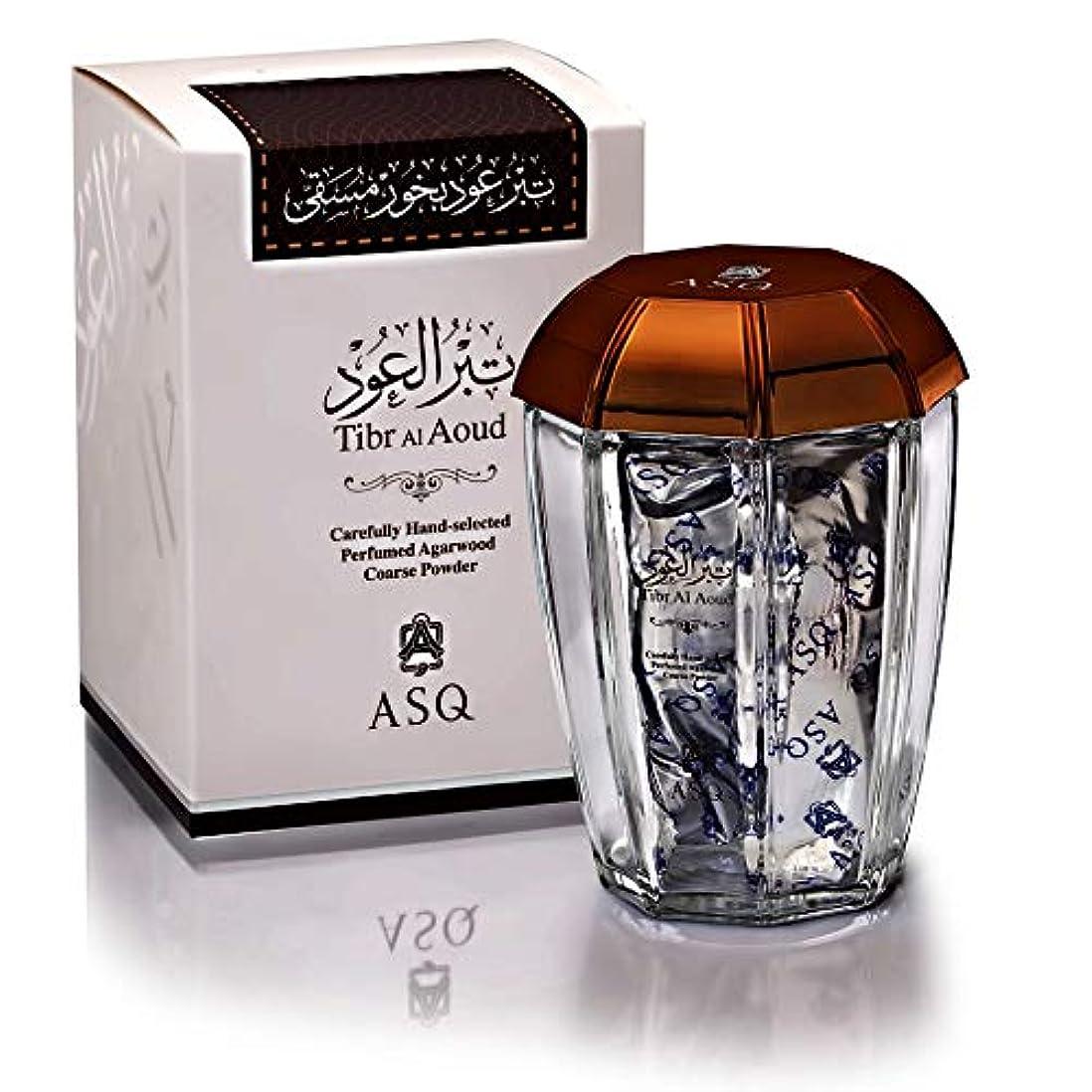 午後陰謀申し立てるアブドゥル・サマド・アル・クラシ ティブル アル ウード バフール お香 70グラム ティブル ウード バフール