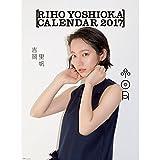 吉岡里帆 2017カレンダー