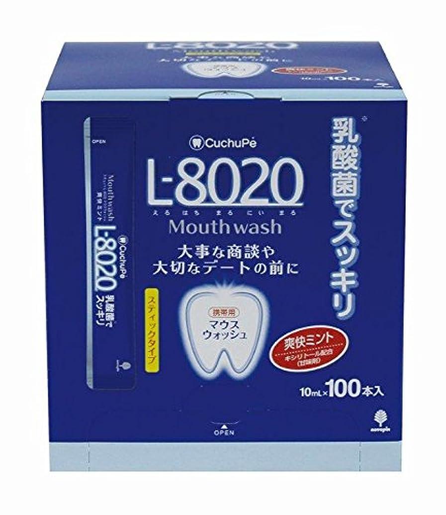 専制霧深い住居紀陽除虫菊 マウスウォッシュ クチュッペ L-8020 爽快ミント スティックタイプ 100本入