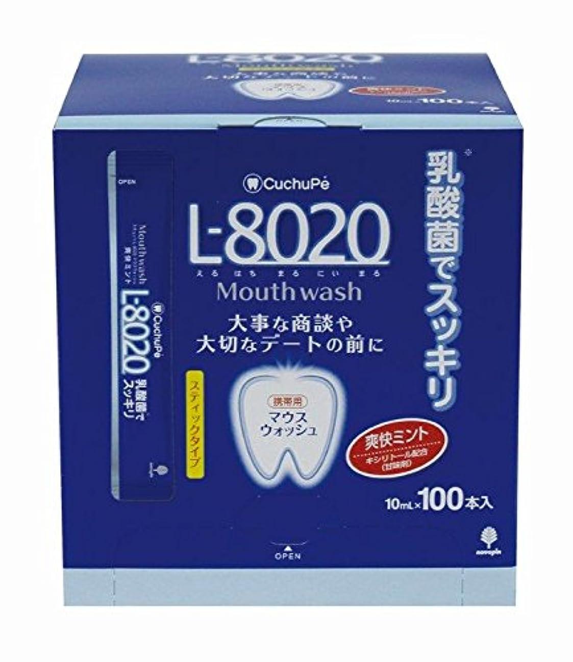 トラクター鼻小さい紀陽除虫菊 マウスウォッシュ クチュッペ L-8020 爽快ミント スティックタイプ 100本入