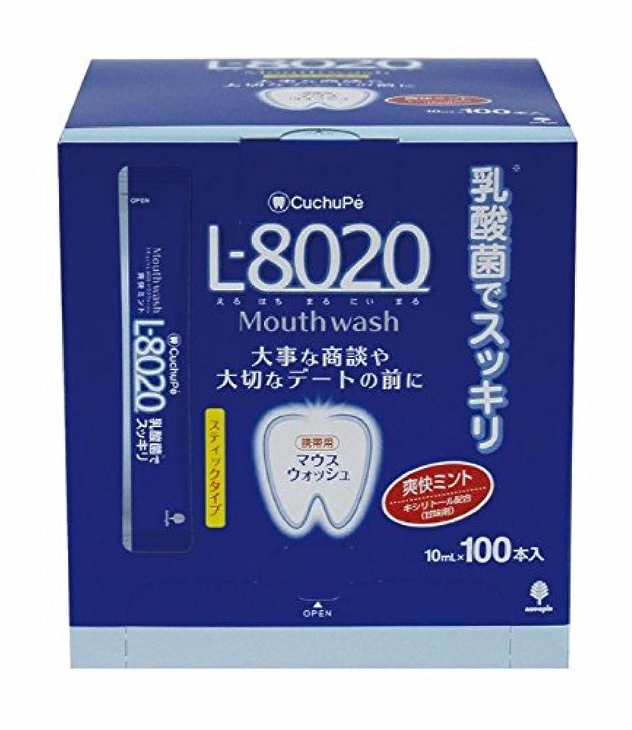 クロニクルスリップシューズ適用済み紀陽除虫菊 マウスウォッシュ クチュッペ L-8020 爽快ミント スティックタイプ 100本入