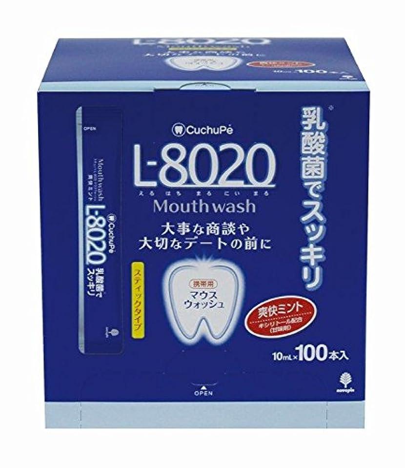 紀陽除虫菊 マウスウォッシュ クチュッペ L-8020 爽快ミント スティックタイプ 100本入