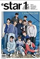 表紙:WANNA ONE/@STAR1(アットスタイル) 4月号(2018)【5点構成】本册+記事翻訳+ WANNA ONEポスター+ WANNA ONEはがき2枚/韓国版/