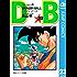 DRAGON BALL モノクロ版 23 (ジャンプコミックスDIGITAL)