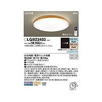 CL99512 LEDCL 10畳用 おめざめ付