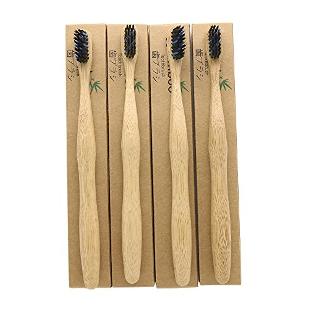 堂々たる心臓実施するN-amboo 竹製耐久度高い 歯ブラシ 黒いと青い 4本入り セット