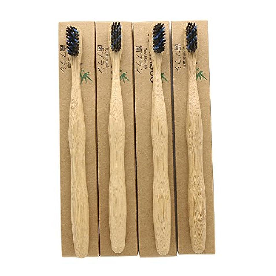 に対応以内に騒ぎN-amboo 竹製耐久度高い 歯ブラシ 黒いと青い 4本入り セット