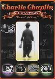チャーリー・チャップリン メモリアルコレクション7[DVD]