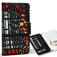 スマコレ ploom TECH プルームテック 専用 レザーケース 手帳型 タバコ ケース カバー 合皮 ケース カバー 収納 プルームケース デザイン 革 写真・風景 カラフル ステンドガラス 写真 002734