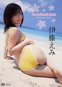 伊藤えみ Graduation [DVD]