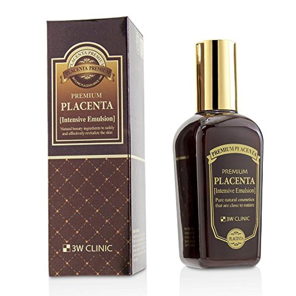 チャールズキージング白鳥ムス3Wクリニック Premium Placenta Intensive Emulsion 145ml/4.83oz並行輸入品