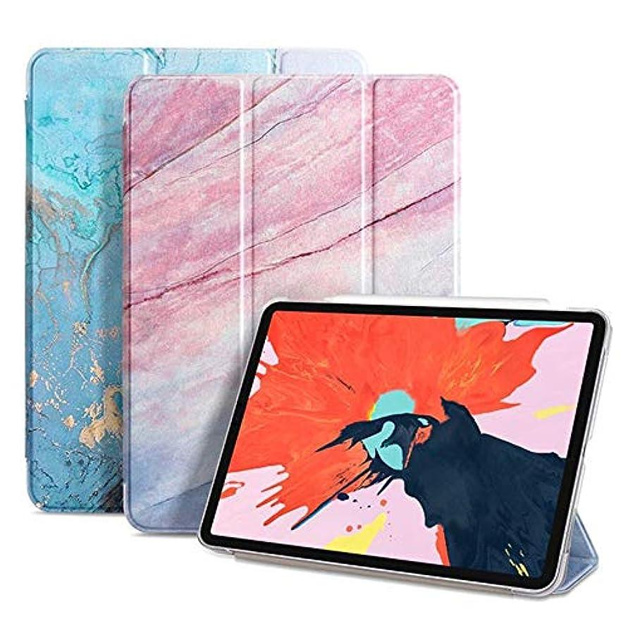 量単に全体に大理石柄 2018 新型 iPad Pro 11 インチ ケース 可愛い マーブル柄 背面透明 クリア Apple Pencil ペアリング 充電対応 アイパッドプロ11 カバー オートスリープPODITAGI (iPadPro11, ピンク)