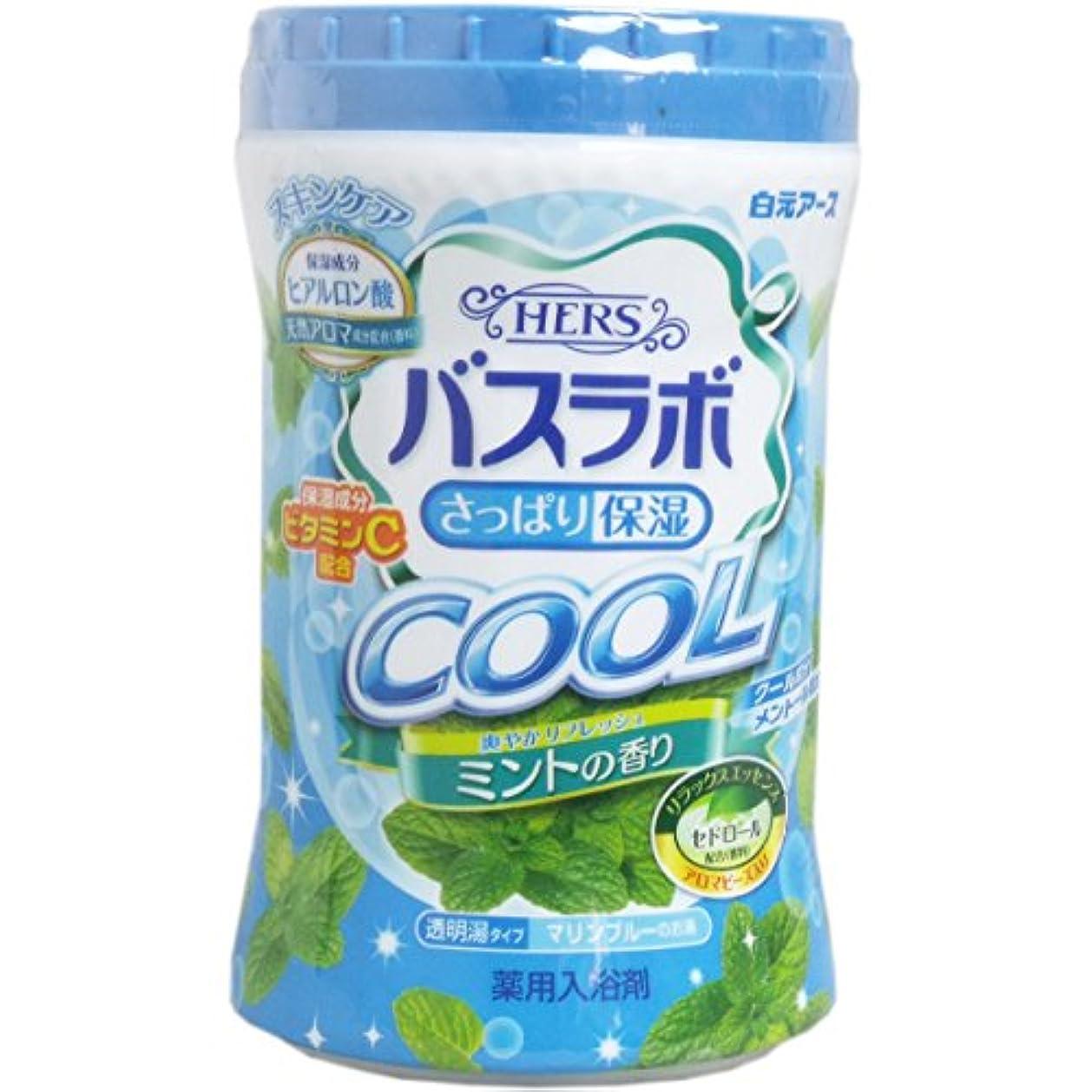 アッティカス明らかにするコジオスコHERSバスラボ ボトル クール ミントの香り 640g