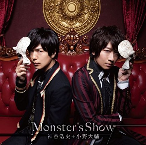 ラジオ Dear Girl?Stories? テーマソング「Monster's Show」