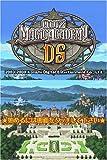 クイズマジックアカデミーDS(通常版) 画像
