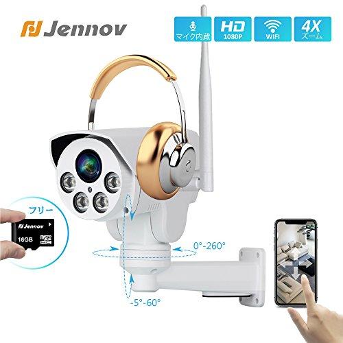 Jennov 200万画素 1080P ワイヤレス WIFI...
