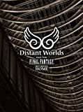 Distant Worlds music from FINAL FANTASY Returning home