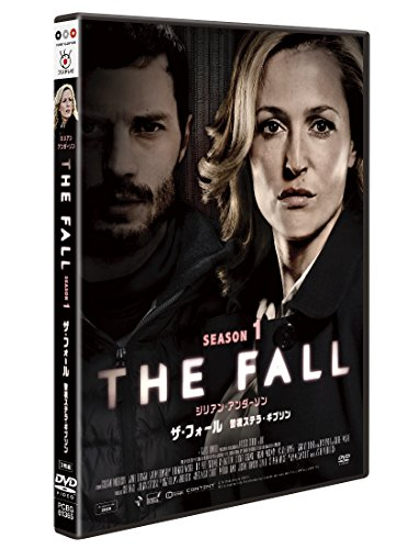 THE FALL 警視ステラ・ギブソン シーズン1 (ノーカット完全版) [DVD]