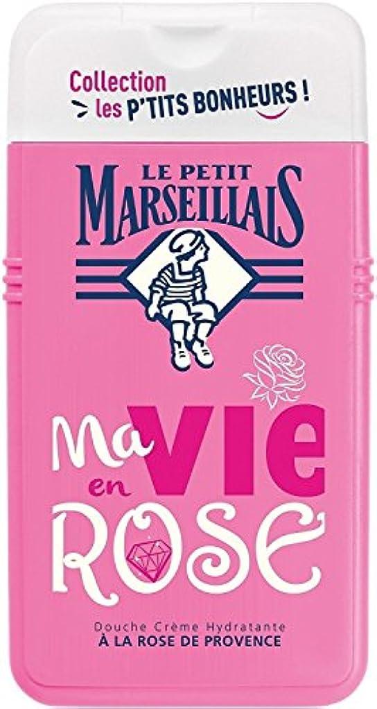 摂氏度大使館デマンド「バラ」シャワークリーム ???? フランスの「ル?プティ?マルセイユ (Le Petit Marseillais)」 les P'TITS BONHEURS 250ml ボディウォッシュ