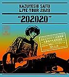 "【Amazon.co.jp限定】KAZUYOSHI SAITO LIVE TOUR 2020 ""202020"