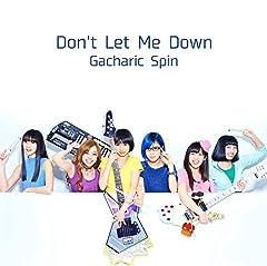 Gacharic Spin「夢喰いザメ」のジャケット画像