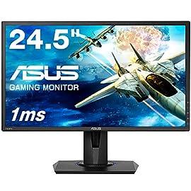 ASUS ゲーミングモニター VG255H 24.5インチ フルHD/1ms/75HZ/AMD Free Sync/HDMI 2ポート/ピボット/昇降/フリッカーフリー/スピーカー付