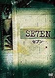 セブン [WB COLLECTION][AmazonDVDコレクション] [DVD] 画像