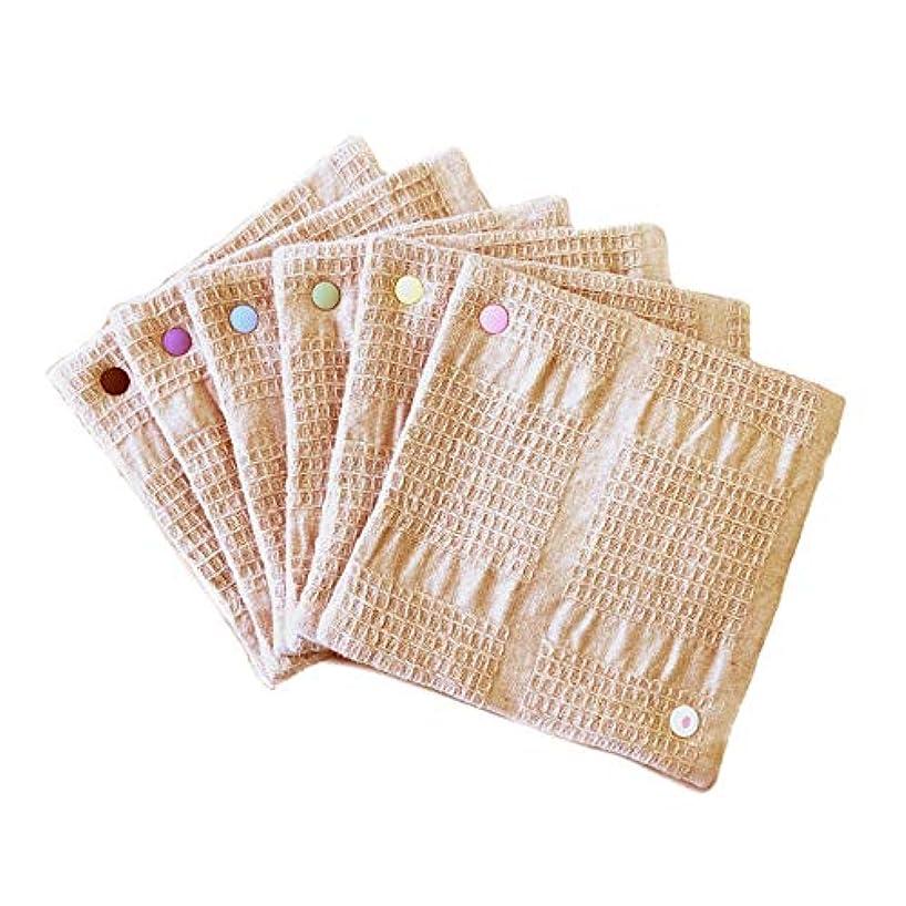 重要性粉砕する牽引華布 オーガニックコットンの布ナプキン【スナップ付き(スクエア約13×約13cm)まとめ買いセット】6枚入り