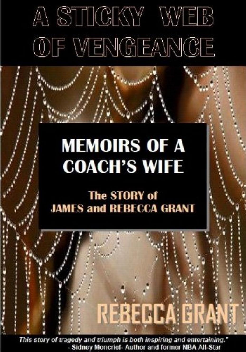 歯うなり声争うA  Sticky Web of Vengeance: Memoirs of a Coach's Wife - The Story of James and Rebecca Grant (English Edition)