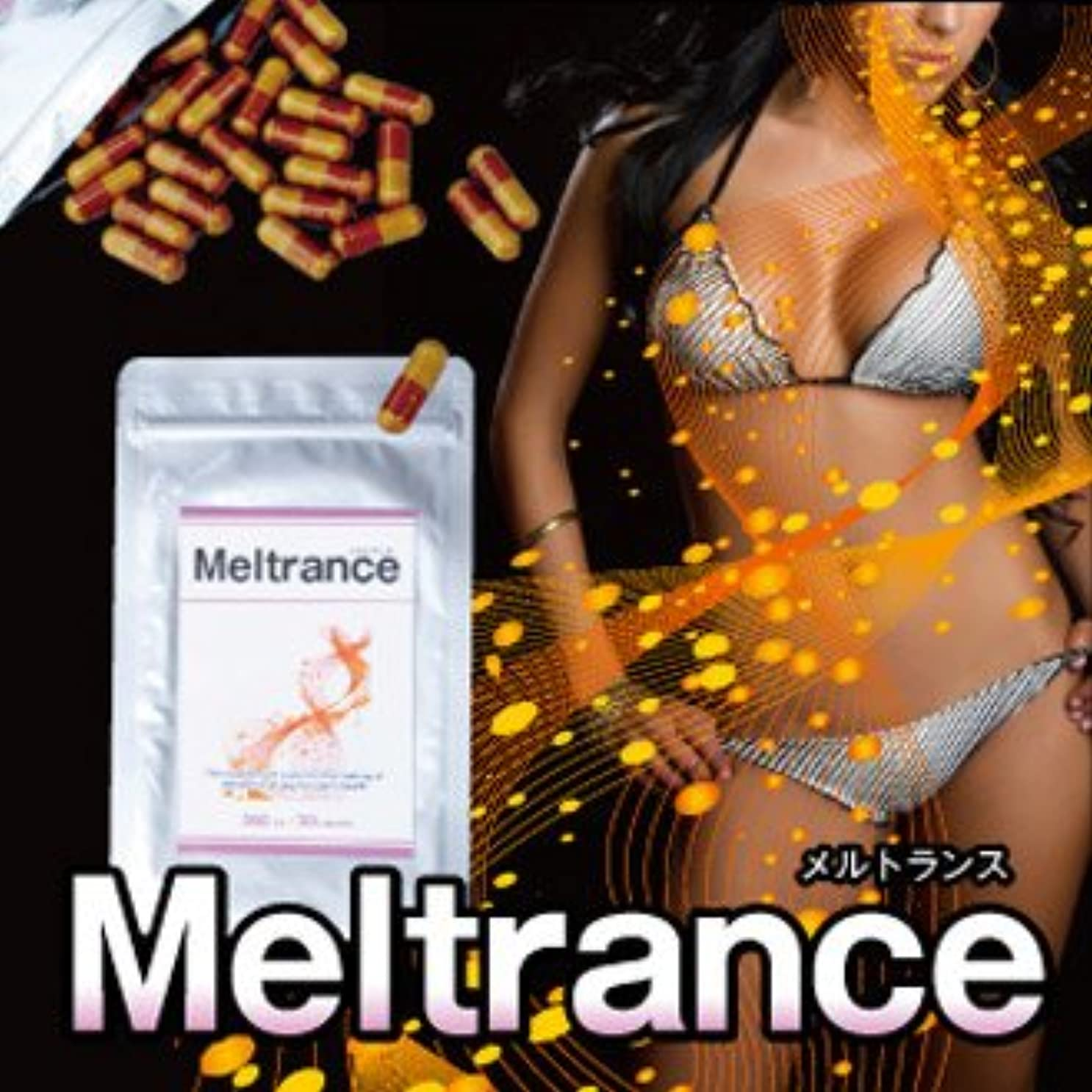 貢献する難破船運動するメルトランス 2個セット(特殊複合酵素配合ダイエットサプリ)