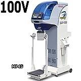 【個人宅配送不可】 マイルドパック MP45-A 100V 自動選別計量機 大竹製作所 オータケ オK代不