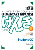 Genki 2 (Genki 2 Series) STUDENT CD