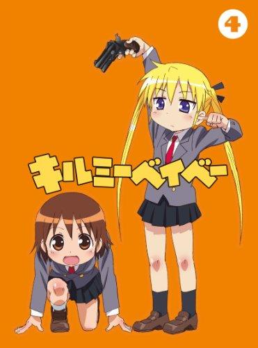 キルミーベイベー (4) 【DVD】
