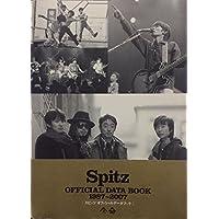 Spitz スピッツ オフィシャル データブック 1987-2007