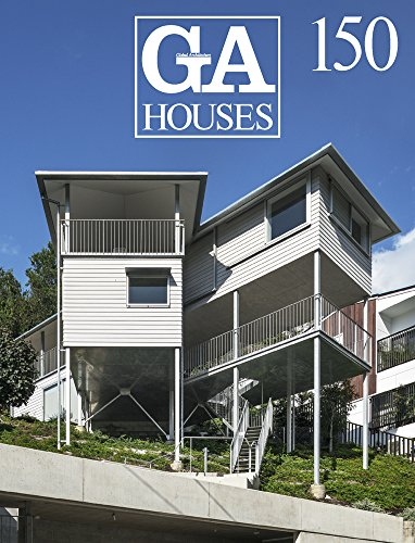 GA HOUSES 150の詳細を見る